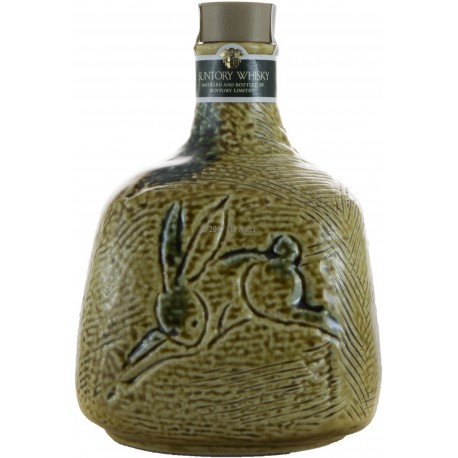 Yamazaki 12 Years Ceramic Bottle (Rabbit)