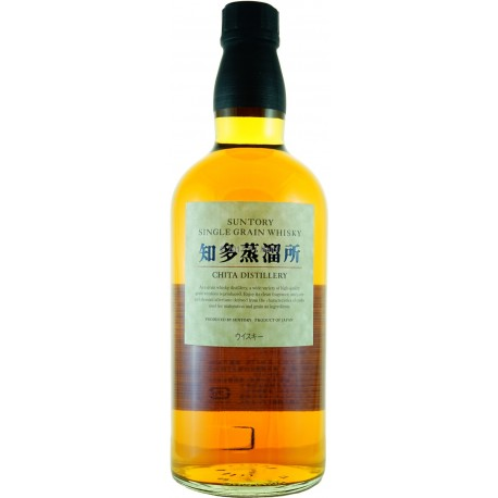 Suntory Single Grain Whisky Chita Distillery