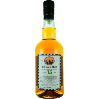 Ichiro's Malt The Final Vintage of Hanyu 15 Years