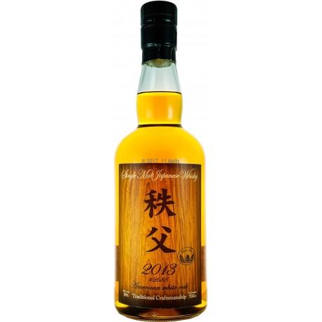 Ichiro's Malt Chichibu American White Oak 2013