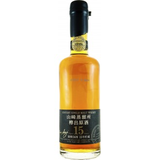 Suntory Single Malt 15 Years Yamazaki Distillery