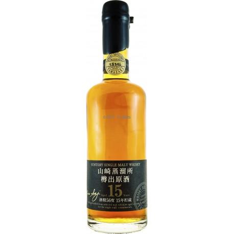 Suntory Single Malt 15 Years ( Yamazaki )