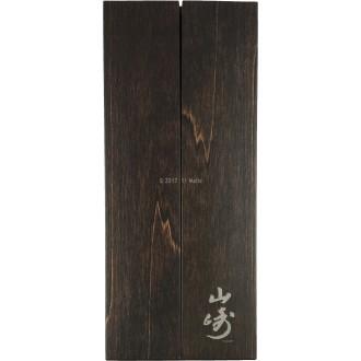 Yamazaki 10 & 12 Years - Rare Release