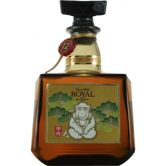 Suntory Royal 12 Years (Monkey Edition)