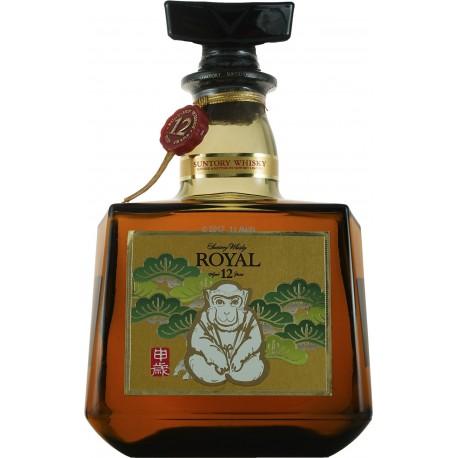 Suntory Royal 12 Years (Monkey Edition)