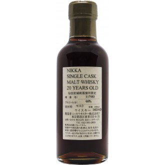 Miyagikyo Single Cask Malt 20 Years 180ml